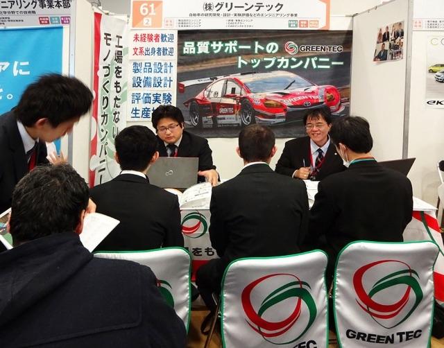 2月19日名古屋市にあるウィンクあいちにて「DODA転職フェア」が開催され、当社も出展しました。 このフェア は転職希望の方と企業を結び付ける合同説明会で、